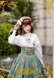 Mechanical Balloon~ Lolita Blouse+Skirt