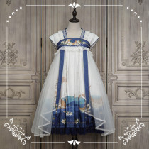NyaNya Lolita Boutique ~Over the Sea the Moon Shines Bright Babydoll Style Qi Lolita OP -Ready Made