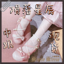 Falling Stars~ Sweet Bows Lolita Heels Shoes -Ready Made