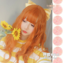 Hengji~ Sweet grapefruit~50cm Long Curls Lolita Wig