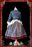 Infanta ~Fantastic Perking Opera Blouse