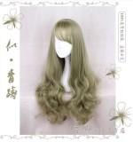Super Harajuku Style Lolita Long Curls Wig with Bangs