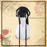 Dalao Home~Moss Long Straight Antique Hanfu Lolita Wig