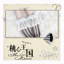 Yidhra Lolita ~Heart Land Lolita Short Socks