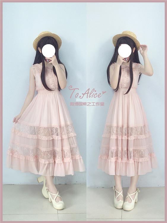 Vintage Maiden Lace Chiffon OP Dress