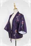 Hyakki Yakō Hone-onna***  Vintage Lolita Haori + Skirt