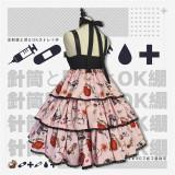 Neverland Lolita ~ Medicine Cabinet Slight High Waist JSK -Ready Made