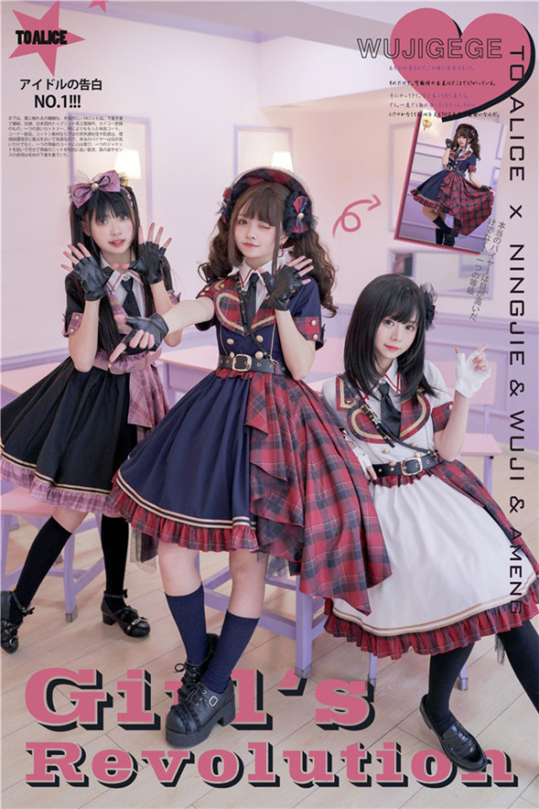 Tommy Bear ~Girl's Revolution~ Military Lolita OP