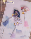 Ichigomikou Original Design Night Sakura Krathong Accessaries -Ready Made