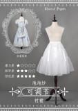 Seersucker Dailywear Ajustable Lolita Petticoat -Multiple Uses