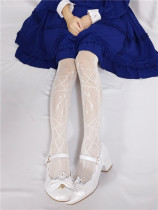 Alancha's Dream~ Elegant Sweet Lace Lolita tights