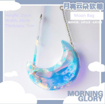 Morning Glory ~Sweet Lolita Bag -Ready Made