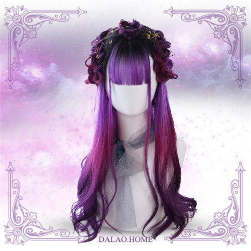 Boundless ~Purple Lolita Long Curls Wig