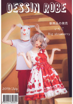 Dessin Robe ~Big Strawberry~ Color Split Lolita JSK -Ready Made