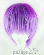 Purple Face Framing Short Cosplay Wig