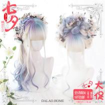 Dalao Home ~Aozora Dream~ Lolita Wigs 60cm