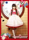 Chess Story Sweet Ice Cherry Lolita JSK and Shirt Set
