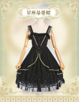 Constellation~ Sweet Lolita JSK Dress