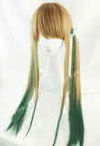 Light Brown Green Straight Lolita Wig