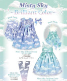 Angelic Pretty Replica ~Misty Sky~Sweet Lolita OP/JSK-Grey to Pink JSK Size S In Stock