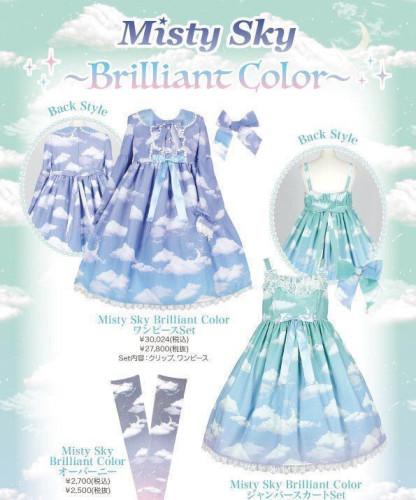 Angelic Pretty Replica ~Misty Sky~Sweet Lolita OP/JSK-Grey to Pink JSK Size S In Stock