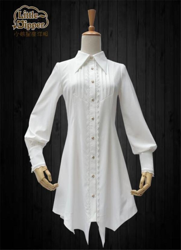 Little Dipper Nostradamus~ Long Version Ouji Lolita Blouse -Ready Made White Size XXL IN Stock