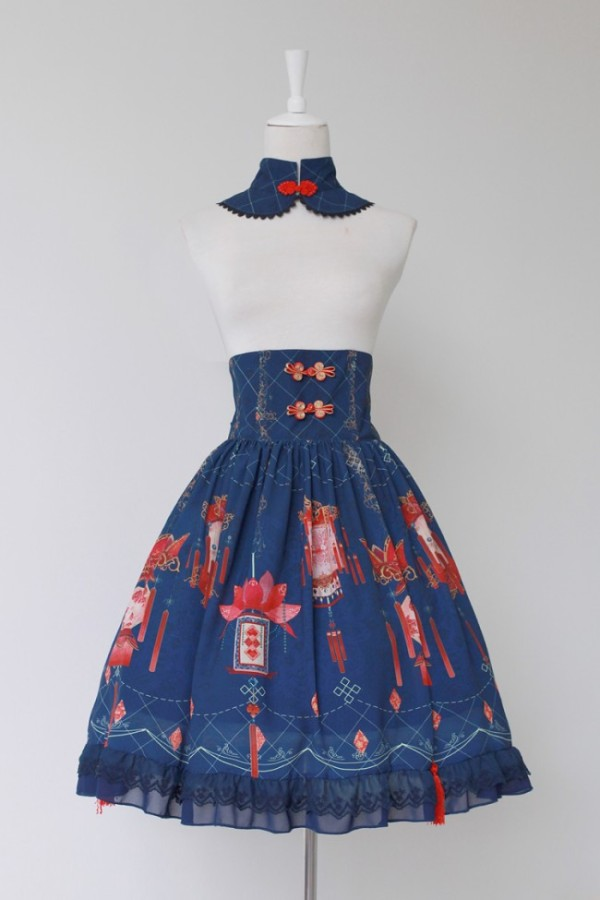 Neverland ~Chinese Palace Lanterns~ High Waist Skirt -Dark Blue M- IN STOCK