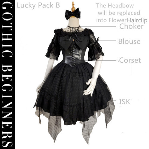 Neverland Lolita ~Beginner~ Lolita Lucky Packs{JSK + Blouse + Accessaries} -Ready Made