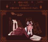 Book Before Sleeping~ Classic Lolita Printed OP
