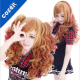 Sweet Curls Housemaid Cosplay Wig