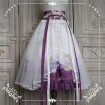 NyaNya Lolita Boutique ~Over the Sea the Moon Shines Bright Lolita Skirt/JSK -2 Wear Ways -Ready Made