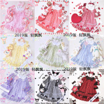 2019 New Arrival Sweet Gingham Lolita OP -Pale Pink M in Stock
