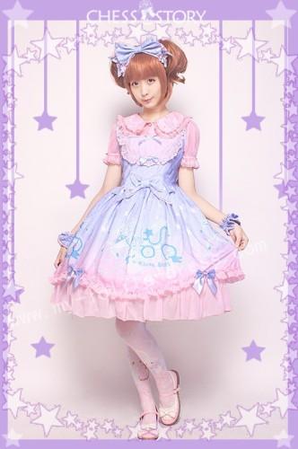 Chess Story ~Dreamy Starry Night~ Lolita Jumper Dress
