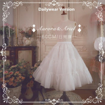 Aurora & Ariel Lolita Fashion Lolita Petticoat Dailywear/Mini Version -Custom Tailor
