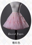 Classical Puppets A-Line Petticoat New Version  -Ready Made