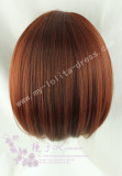Reddish Brown Bobo Cosplay Wig