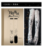 Moon Graveyard~ Gothic Lolita Knee-high Socks