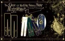 Yidhra -The Gate of Rolling Starry Star- Gold-stamping Lolita Tights - Green IN STOCK