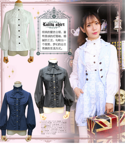 Vingtage Stand Collar Long Sleeves Blouse - IN STOCK