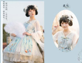 Singing of Deer Series~ Lolita Jumper Version II-Ready Made