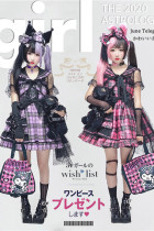 Diamond Honey ~Sweet Gingham Lolita Dress Fullset
