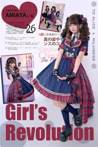 Tommy Bear ~Girl's Revolution~ Military Lolita OP/JSK -In Stock