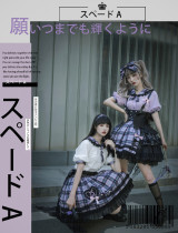 Alice Girl ~Little Devil Lolita Salopette -Pre-order
