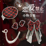 Honey Machien ~You Are My Starlight~ Accessories