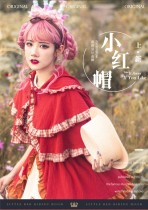 Ying Luo Fu~Little Red Riding Hood Lolita JSK