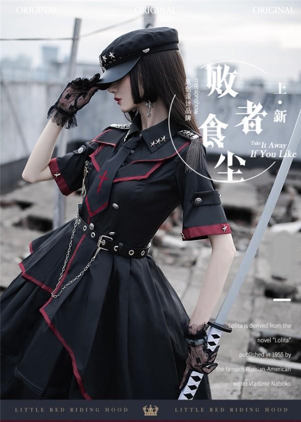 Ying Luo Fu~Loser Dust  Lolita OP