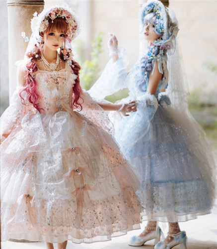 Sakura Maiden Luxury Lolita JSK -Ready MADE