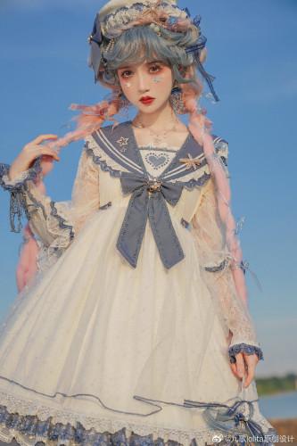 Nine Odes ~Star In the Sallow Sea Lolita JSK -Pre-order