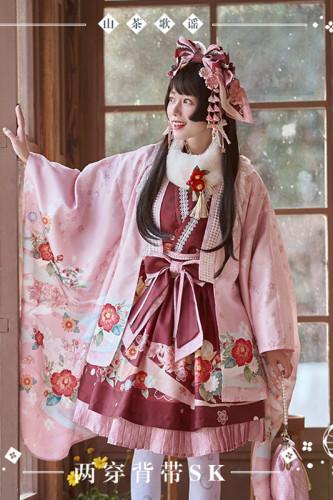 NyaNya Lolita Boutique ~Camellia Ballad JSK/Skirt -2 Wear Ways