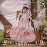 NyaNya Lolita Boutique ~Camellia Ballad High Waist Lolita JSK Short Version -Ready Made